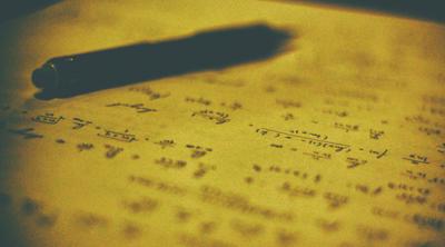 Арифметика, рівняння та нерівності